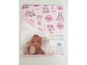 Dětská osuška s kapucí DuetBaby 80x80cm růžová-zebry