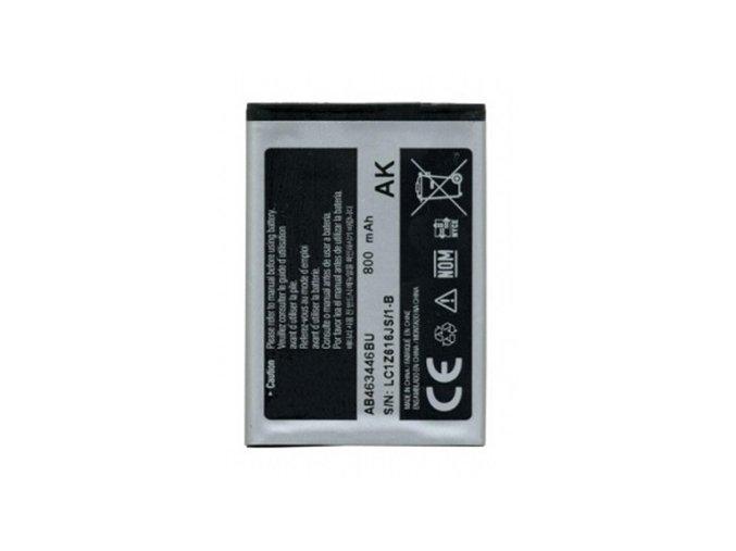 battery e250