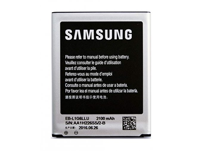 battery S3 ,i9300