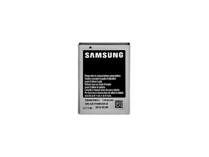battery s5830 , ACE