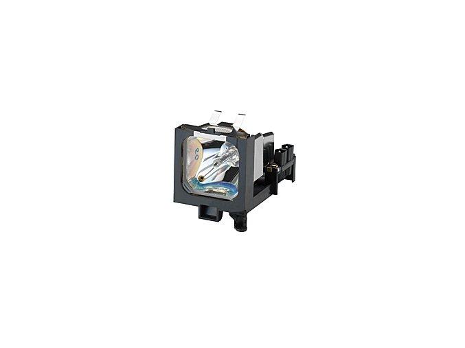 Projektorová lampa číslo LV-LP20