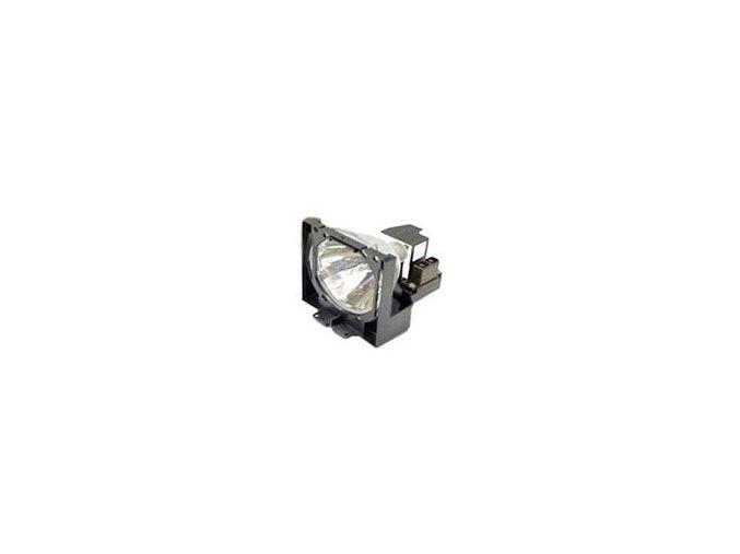Projektorová lampa číslo LV-LP17