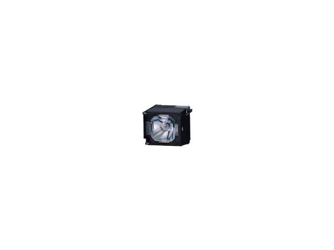 Projektorová lampa číslo AN-K20LP