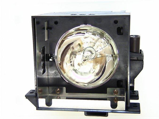 Projektorová lampa číslo BQC-XV370P//1