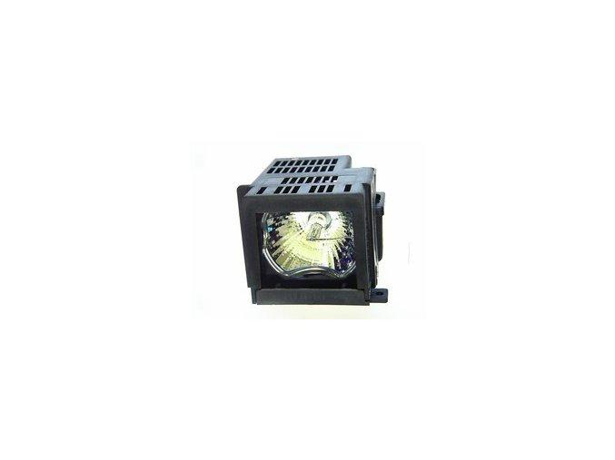 Projektorová lampa číslo BQC-XVC20E//1