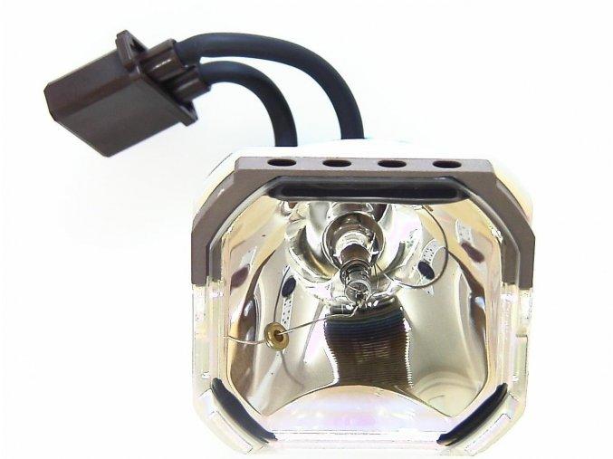 Projektorová lampa číslo CLMPF0016DE06