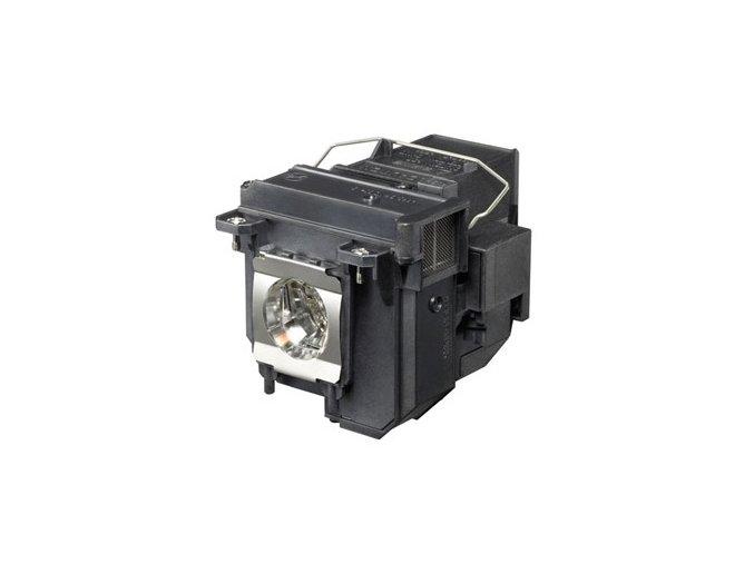 Projektorová lampa číslo ELPLP75