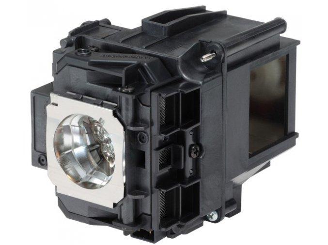 Projektorová lampa číslo ELPLP76