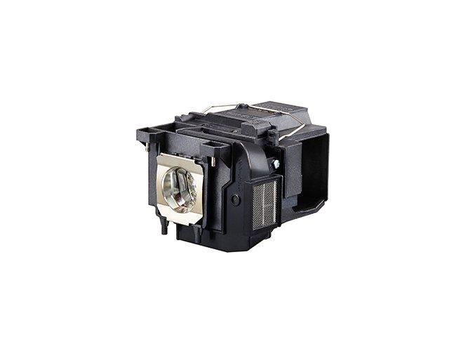 Projektorová lampa číslo ELPLP85