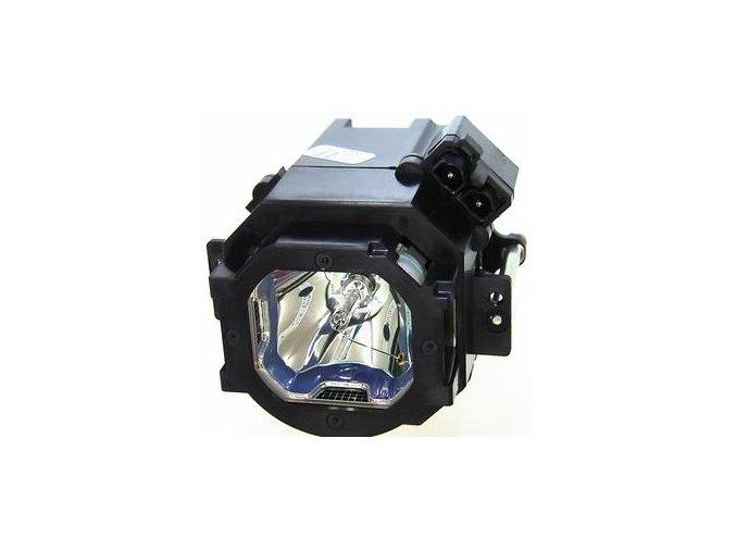 Projektorová lampa číslo BHL5008-S