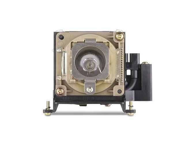 Projektorová lampa číslo L1709A