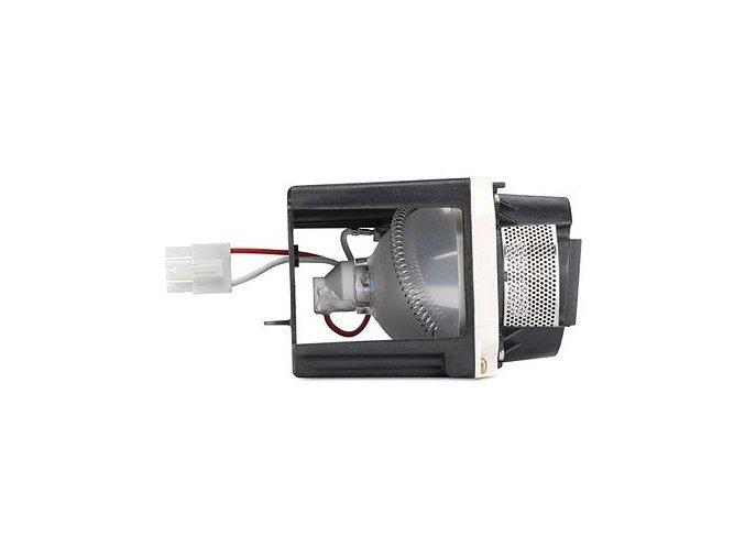 Projektorová lampa číslo L1695A