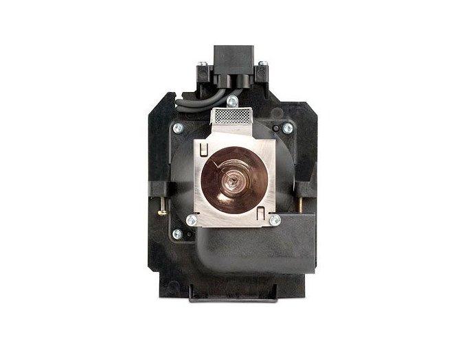 Projektorová lampa číslo L1731A