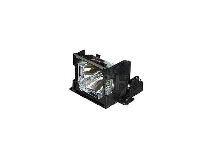 Projektorová lampa číslo VT75LP