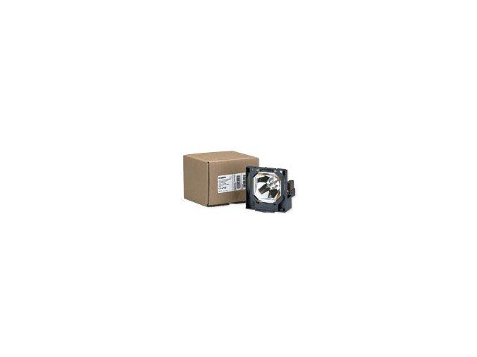 Lampa do projektoru Canon LV-7500