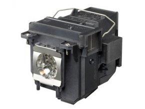 Projektorová lampa číslo ELPLP77