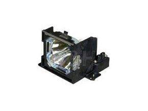 Lampa do projektoru Canon LV-7300E