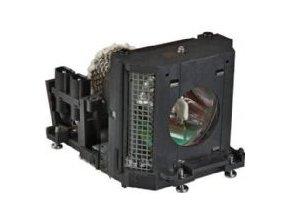 Lampa do projektoru Sharp PG-M20S