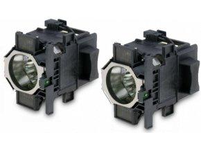 Lampa do projektoru Epson PowerLite Z8050WNL