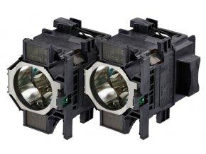 Lampa do projektoru Epson PowerLite Pro Z11005NL