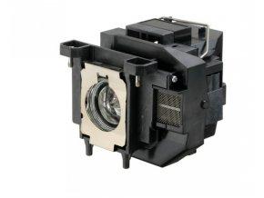 Lampa do projektoru Epson Powerlite 30 (Silver)