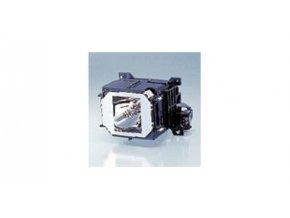 Lampa do projektoru Yamaha LPX-520