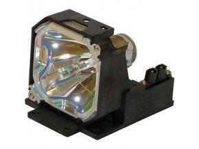Lampa do projektoru Elmo EDP-5100