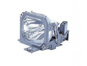 Lampa do projektoru Hustem  MVP-X03