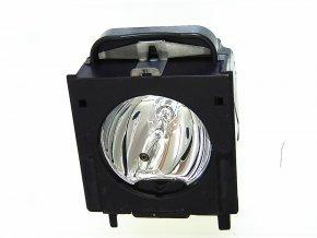 Lampa do projektoru Barco OverView D2 (132W)