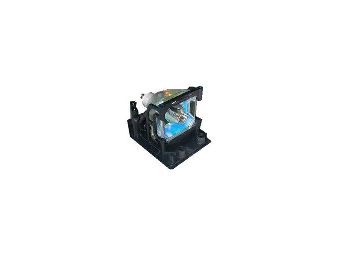 Lampa do projektora Canon LV-5210