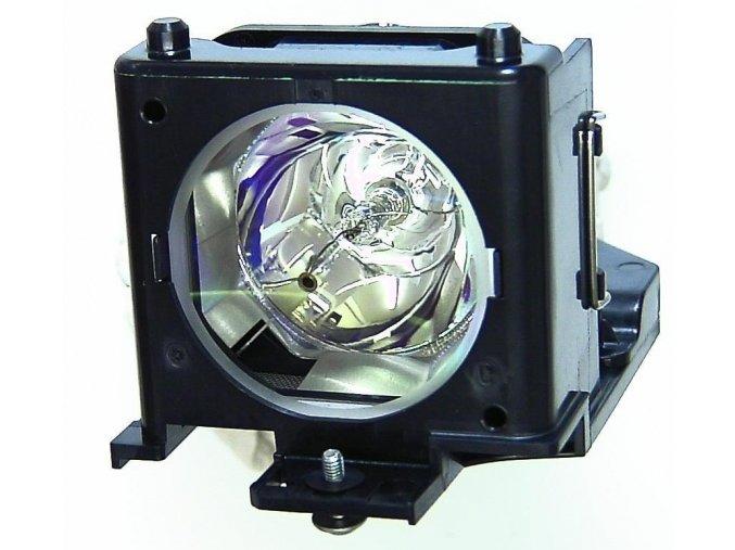 Lampa do projektora Canon LV-7545