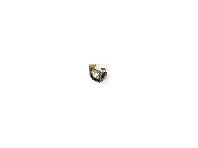 Lampa do projektora Canon LV-7565E