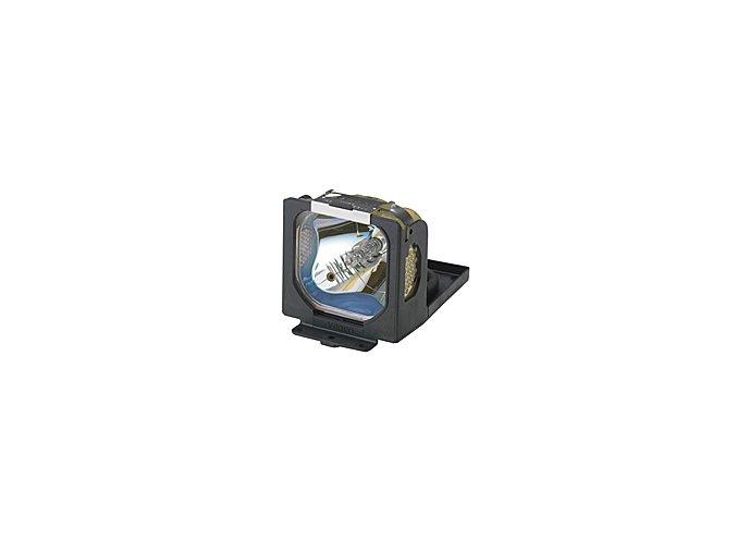 Lampa do projektora Canon LV-X2