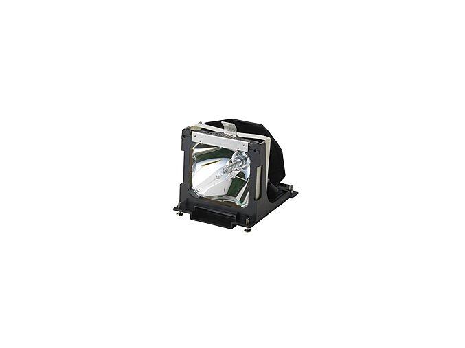 Lampa do projektora Canon LV-7355