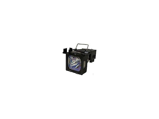 Lampa do projektoru Toshiba TDP-P75J