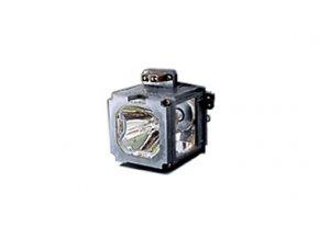 Lampa do projektora Yamaha DPX-1000