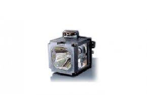 Lampa do projektora Yamaha DPX-1100
