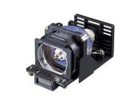 Lampa do projektora Marantz VP-12S2 (Female Plug)