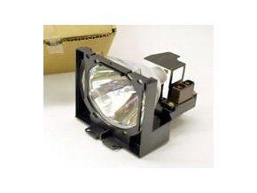 Projektorová lampa číslo LV-LP07