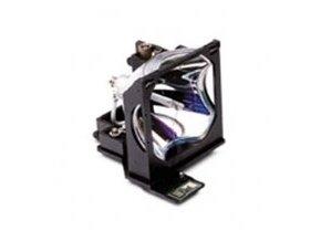 Projektorová lampa číslo LV-LP14