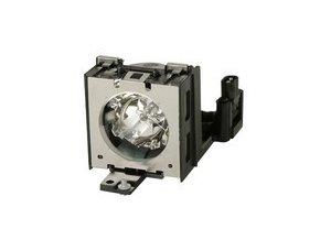 Lampa do projektora Sharp XG-3795