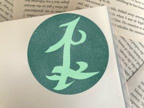 Nálepka: Parabatai rune