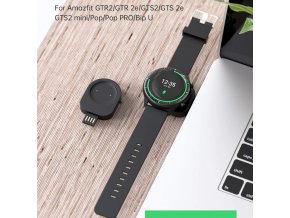 Amazfit charger