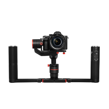 Kamera stabilizátorok