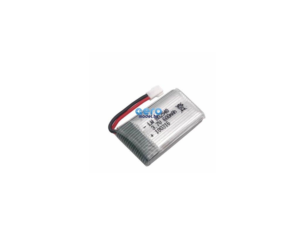 Pótakkumulátor 600mAh X5 és X5C Syma drónhoz