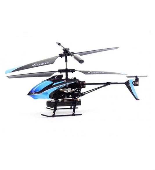 Vrtulníky s kamerou
