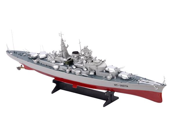 RC Vojenské lode
