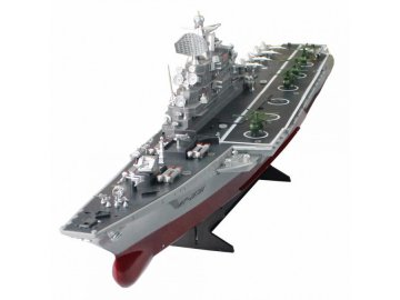 HT: USS Wasp aircraft carrier 1:350 2.4GHz RTR