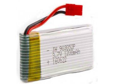 1200mAh bateria