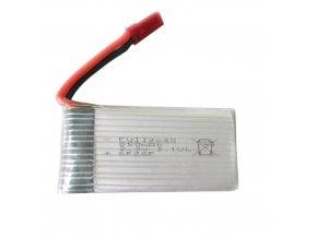 náhradná batéria na X54HW X54HC